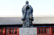 Confucianism and Democracy