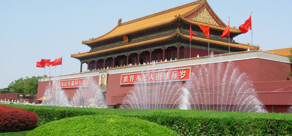 China : Chinese Dynasties